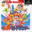 logo Emuladores SUPER LODE RUNNER [JAPAN]